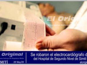 Por arte de magia, desapareció el electrocardiógrafo del hospital de Simití